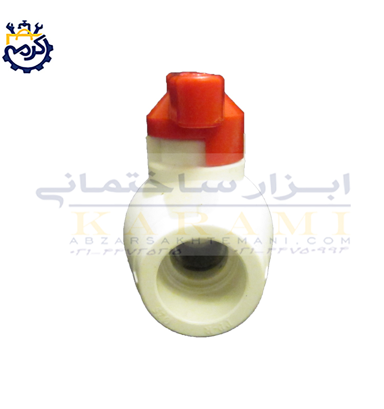 شیر مغزی برنجی یکپارچه سفید pp سفيد (پلي پروپيلن) تک لايه آذين سپاهان