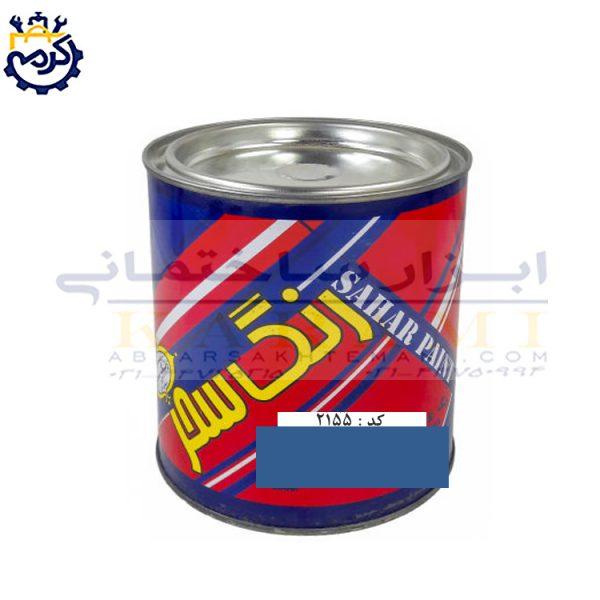 رنگ روغنی آبی نفتی براق برند سحر 2155