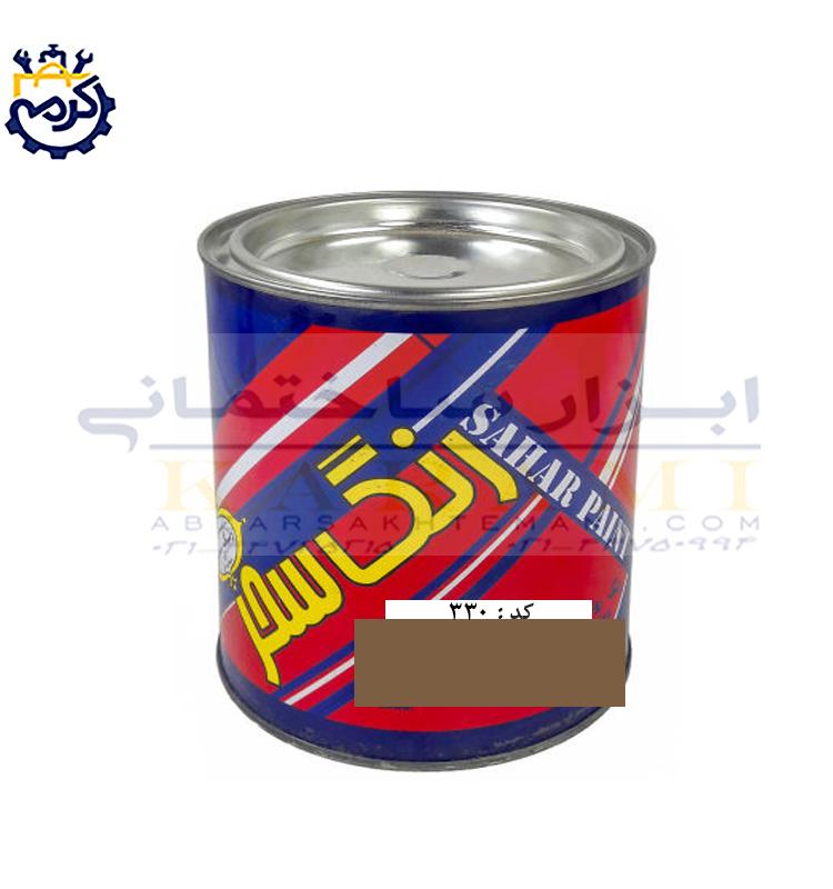 رنگ روغني قهوه اي براق برند سحرکد : 330
