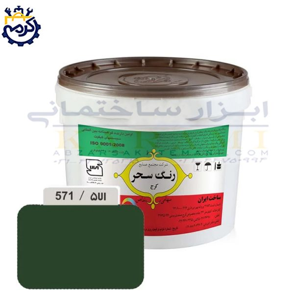 مادر رنگ پلاستیک سبز برند سحر کد : 571