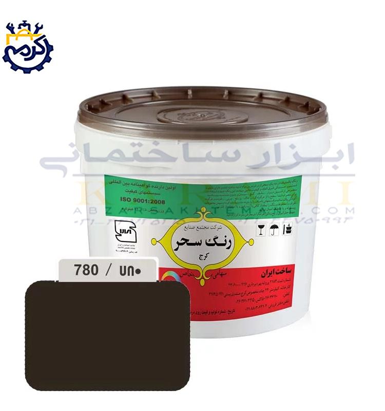 مادر رنگ پلاستیک قهوه ای سوخته برند سحر کد: 780