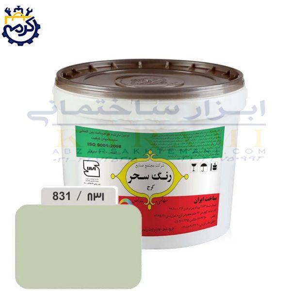 رنگ کرم پلاستیک برند سحر کد : 831