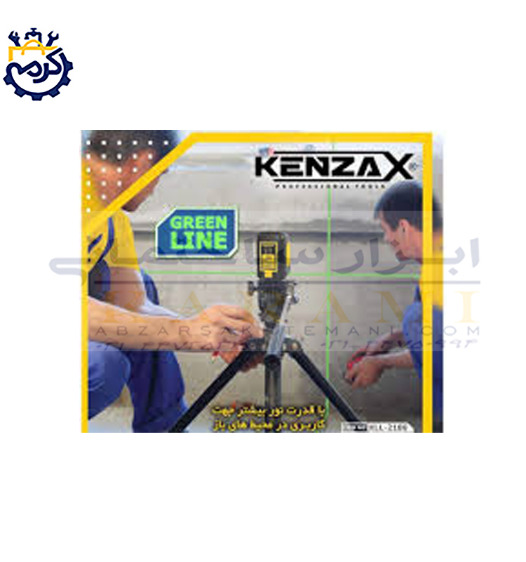 تراز لیزری کنزاکس نور سبز مدل KLL 2180