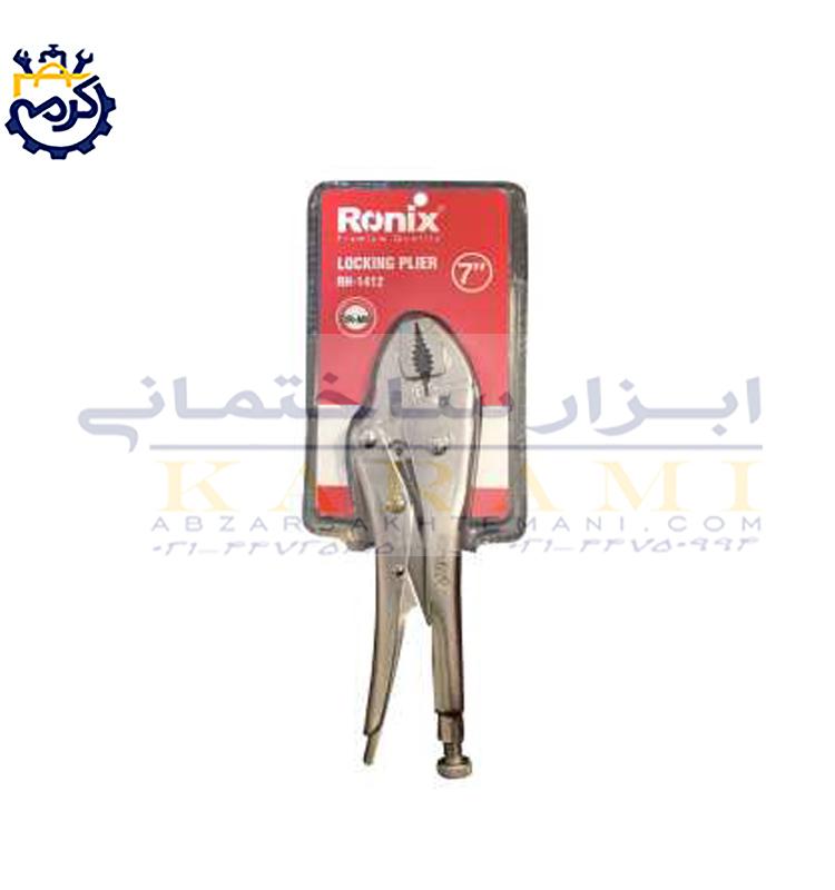 CR-MO انبر قفلي برند رونيکس (دايناميک)