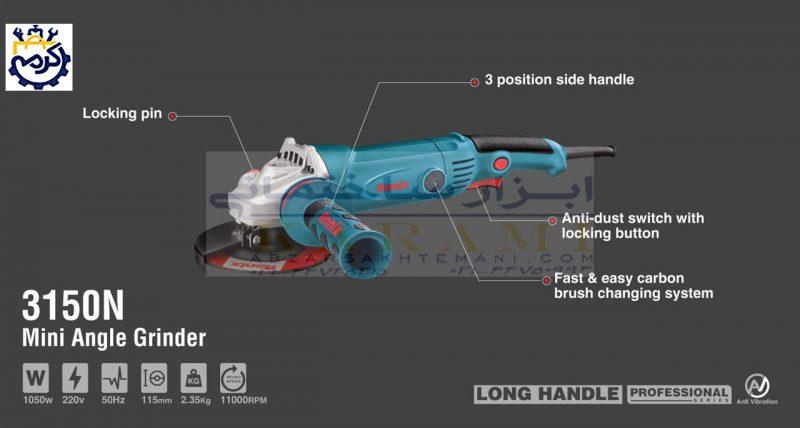 مینی فرز دسته بلند رونیکس مدل 3150N